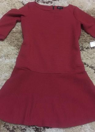 Очень красивое макси платье reserved