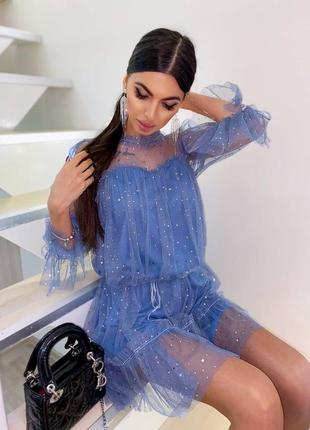Платье синее голубое женское мерцающее с поясом гипюровое гипюр