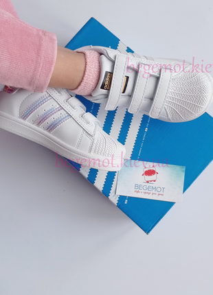 Кеды девочке белые адидас суперстар adidas superstar 22-34р.