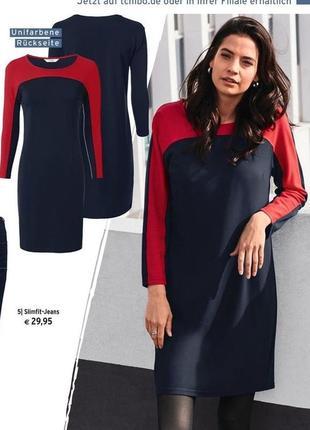 Шикарное платье джерси от tchibo/100242