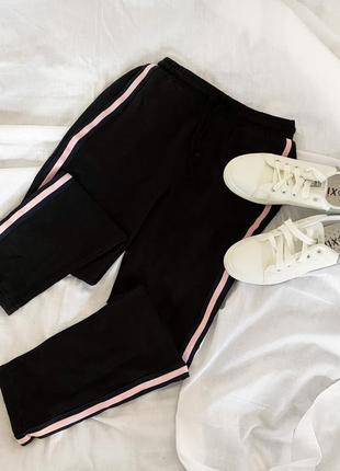 Штаны свободные брюки спортивные повседневные