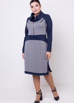 Платье  58, 60 размер.