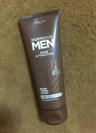 Лосьон для бороды oriflame north for men