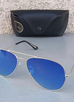 Ray ban aviator очки капли унисекс солнцезащитные синие в серебре