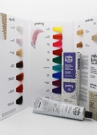 Уценка* яркая фиолетовая полуперманентная крем-краска для волос glossco (испания)