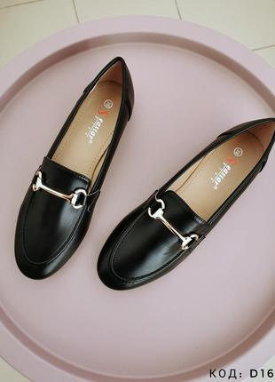 Лофери чорні жіночі туфлі весна