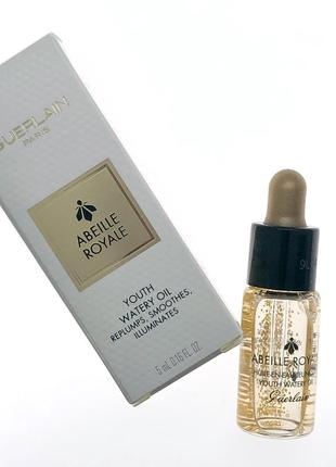 Омолаживающее масло-сыворотка guerlain - abeille royale youth watery oil 5 мл