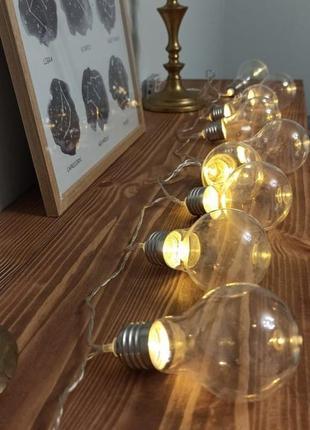 Ретро гирлянда, ретро лампочки