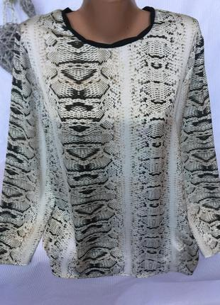 Роскошная блуза zara
