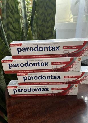 Зубная паста parodontax классическая, 75 мл