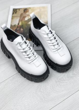 Туфлі броги на масивній підошві