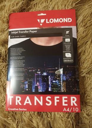 Lomond трансферная бумага для темных тканей