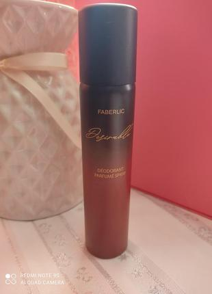 Дезодорант спрей desirable faberlic