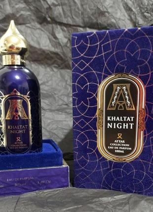 Khaltat night attar collection 5 ml eau de parfum, парфюиированная вода