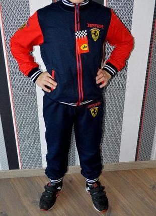 Спортивный костюм детский для мальчика, оригинал, все размеры