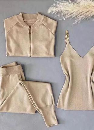 Костюмы тройка майка кофта штаны (ткань ангора )