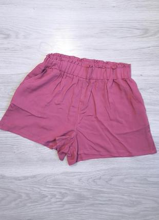 Натуральные лёгкие темно розовые шорты