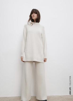 Стильный кашемировый костюм молочного цвета zara