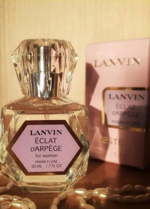 💜новинка💜минипарфюм тестер духи парфюмерия