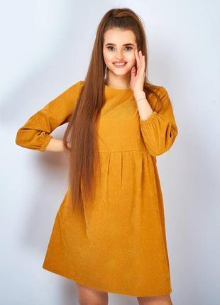 Платье вельвет разные цвета