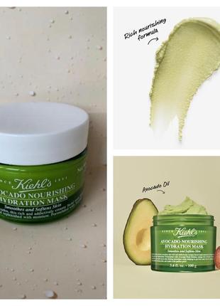 Маска килс kiehl's since 1851 avocado nourishing hydration mask 25мл
