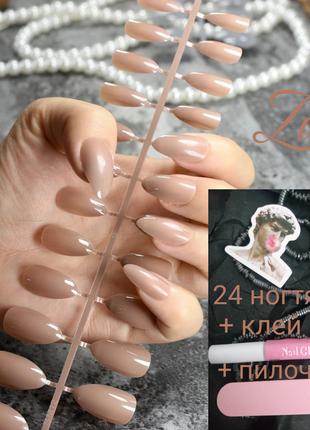 Комплект накладных ногтей 24 шт. с клеем и пилочкой миндалевидной формы