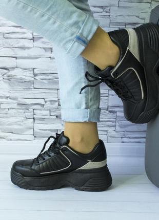 Черные ботинки кроссовки деми