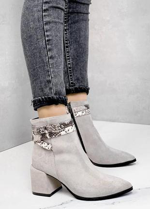 Женские демисезонные  замшевые бежевые остроносые ботинки на удобном каблуке ботильоны