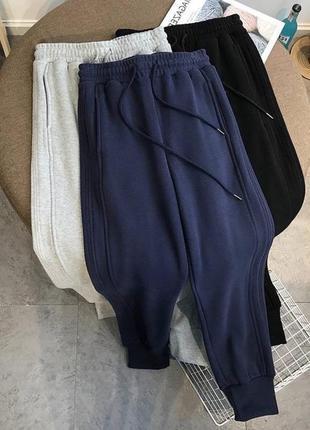 Спортивные штаны 🥰🥰🥰