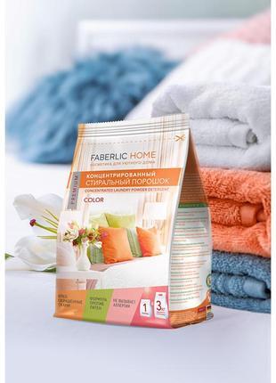 Стиральный порошок для цветных тканей концентрированный faberlic home