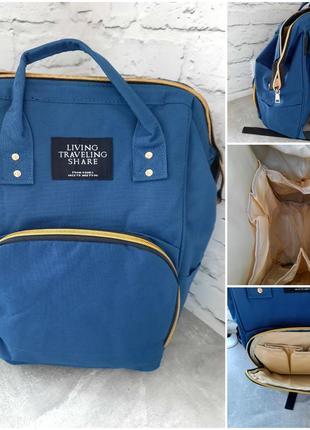 Рюкзак-сумка для мамы ( термо - сумка)