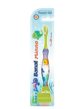 Дитяча зубна щітка minno м'яка зелена, 1 шт.