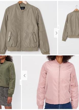 Женская куртка-бомбер! польша