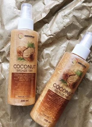 Натуральный кокосовый спрей для загара с золотой пылью