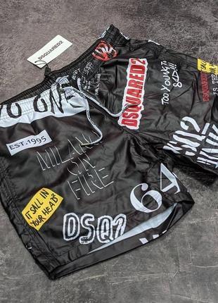 Пляжные шорты (размеры s-xxl)