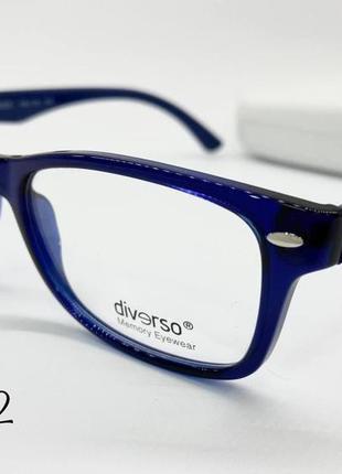 Гибкая синяя оправа  под замену/установку линз diverso