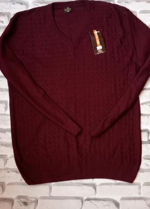 Кофта чоловіча, пуловер