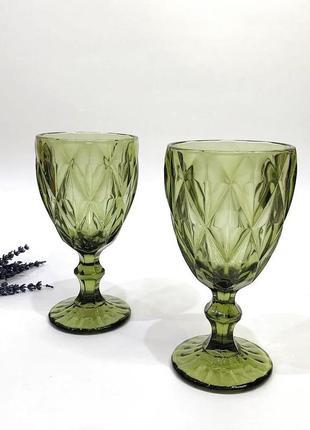 """Бокали для вина вінтажні """"emerald"""" 300 мл"""