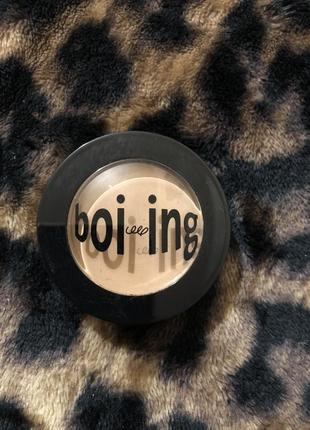 Boi-ing benefit консилер