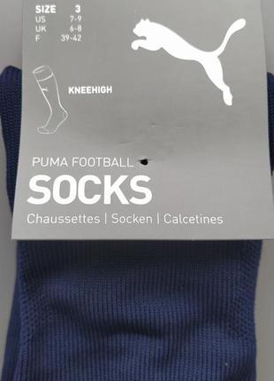 Шкарпетки/носки puma mens team liga socks, 42-43 р.