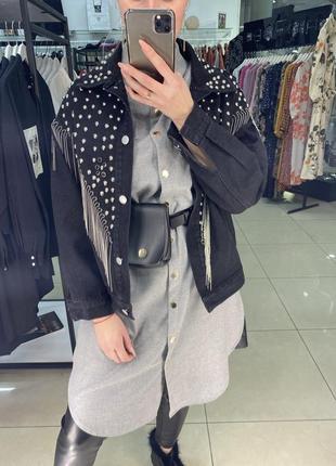 Продам стильную джинсовую куртку с бахромой