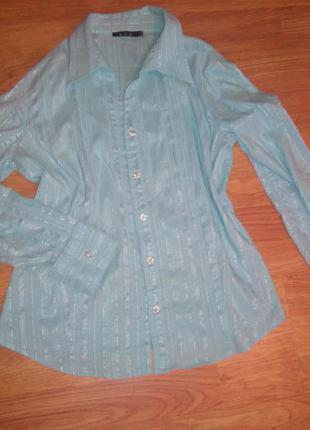 Классическая рубашка бирюзового цвета