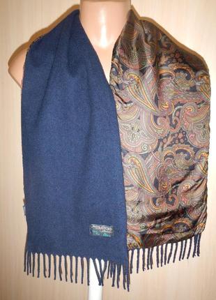 Двухсторонний шарф кашне шерсть шелк stratford