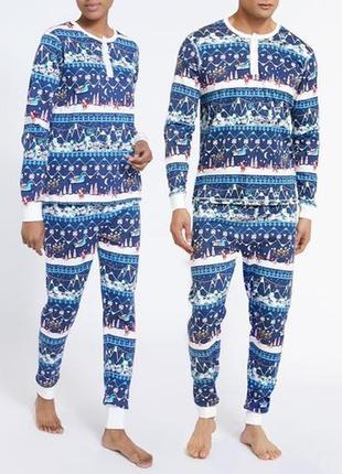 Размер s большемерит пижама унисекс из органического хлопка из англии