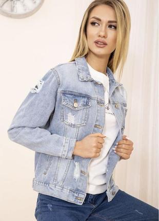 Джинсовая куртка женская голубая