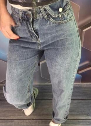 Женские весенние джинсы момы