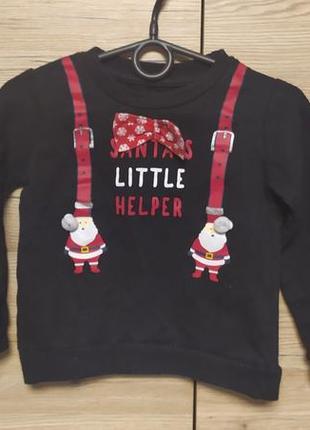 Детская кофта, свитшот, футболка помощника санты, санта клауса, эльфа, ельфа на 2-3 года.