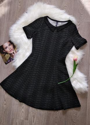 Женское стрейчевое платье клеш расклешенное с воротником деловое трипотажное