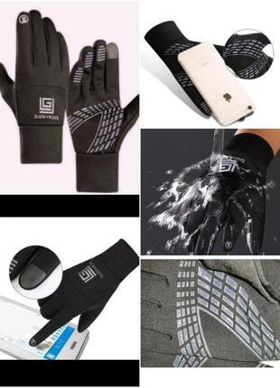 Спортивные тёплые/ термо перчатки/ автомобильные/ водоотталкивающие