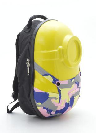 Рюкзак 4500-1 «миньон» желтый/черный/серый